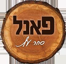 לוגו העסק